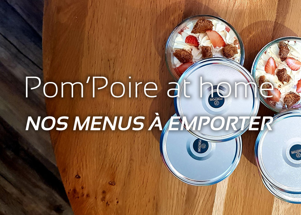 pompoire-at-home-homepage